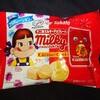 ミルキーチョコレート キャラメルコーン味!コーンパフも練り込まれた禁断のコラボチョコ菓子