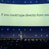Facebook、脳直結の出力システムと皮膚から入力システムを発表