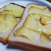 丹波チーズ工房 熟成ゴーダチーズ 兵庫丹波市 婦木農場 丹波産100%チーズ