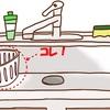 【一人暮らし】三角コーナーなんて使わないから今すぐ捨てちゃうことをおすすめする!
