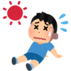 夏バテ対策!【雑談】#42点目