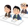 社内SQL勉強会でSQLを書ける人を増やし、データの可視化を推し進めている話