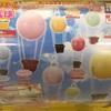 【ガチャ】フィギュアも乗せられる「カプセル気球」で遊ぶ【カプセルトイ】