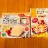 『米粉の熊本製粉さん』