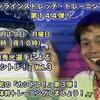 カシトレ!Vol.3