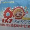 ベトナム プロパガンダのポスター