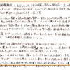 アトピー整体川井筋系帯療法を紹介してくれた友人に感謝(40代 女性 会社員)