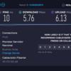 インターネットの接続速度が遅すぎる。