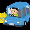 最低限車にかかる維持費や経費、月にどれくらいか計算してみた。