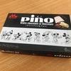 pino:ミッキーパッケージ🖤ホワイトチョコ&チョコ
