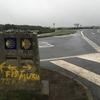 カミーノ36日目(Hospital→Fisterra  23km)