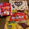 不二屋:窯焼きミルキーキャラメルコーン/ホームパイバター&チョコがけバター/クリームインハートチョコアーモンド/ホームパイチョコだらけ