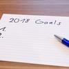 2018年も残すところあと1ヶ月半、年初に立てたテーマと目標を振り返ってみる のお話。