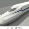 【鉄ヲタ ブログ】新幹線の話題(EXPRESS予約とプラスEX統合&平成32年N700S投入)
