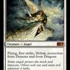 好きなカードを紹介していく。第六十三回「悪斬の天使」