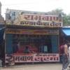 インド編【勝手に世界一周振り返り】バラナシ以外のヒンドゥー聖地