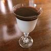 殿堂入りのお皿たち その112【CAFE FLEURANT (カフェ フルーラン) の ダブルレーヤーなカフェオレグラッセ】