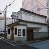 塩川喫茶部/長野県松本市
