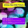 【札幌】Belly Dance Night★