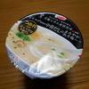 """【麺】完全養殖のクロマグロ""""近大マグロ""""のカップ麺を紹介。「近畿大学水産研究所監修近大マグロ使用中骨だしのまろやか魚介塩ラーメン」という長すぎる名前なので覚えられないんだが・・・"""