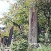 三連休の過ごし方――高尾山トレッキング【高尾山の楽しみ方】