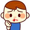 子供の鼻血が多い!寝起きや出続けるときの止血方法