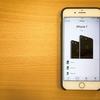 iPhone 7でホームボタンの設定をしている人が意外と少ない!感圧式ボタンを自分好みに設定しよう!