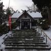 函館のパワースポット船魂神社