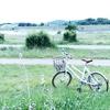 自転車で多摩川行った