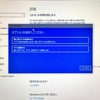 ThinkPad W520 クリーンインストール再び