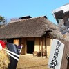 【ラーメンラン狛江】ぼっけもん編(伊豆美神社&古民家園)連続ラン挑戦799日目