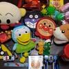かえっこバザールに持って行ったおもちゃとオークションに参加した感想