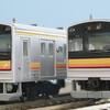 TOMYTEC 鉄道コレクション JR205系1200番代 南武線6両セット その3