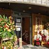 宮島ラーメン安芸侍(廿日市)宮島牡蠣ワンタン麺