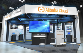 SBクラウドは「クラウドコンピューティングEXPO」に出展します(5月8~10日 東京ビッグサイト青海棟)