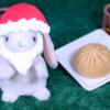 【生キャラメルまん】ローソン 12月3日(火)新発売、コンビニ 中華まん 食べてみた!【感想】