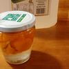 オレンジ酢と北米のお酢