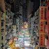 10月の香港旅行 8泊9日 1日目(後半)