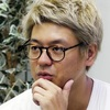 【水曜日のダウンタウン】藤井健太郎は何者?過去の担当番組や経歴まとめ【演出】