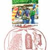 【風景印】鹿島台郵便局(2020.5.18押印、図案変更後・初日印)