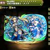 【パズドラ】白虹の魔導機士メノアの入手方法やスキル上げ、使い道や素材情報!