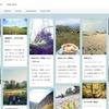 旅と山の写真案内サイト「畔の窓」更新しました/ホトリ写真部グループ展「トリコ」に参加しています