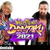 【新日本プロレス】TTOかそれともJTOか 棚橋弘至とジェイ・ホワイトによる極上のNEVERタイトルマッチ。