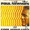 「暴力脱獄(Cool Hand Luke)」不屈のポール・ニューマン、加えて奇跡の様な作品・・・