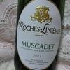【晩酌ワイン】パリ・コンクール金賞辛口白ワイン~ミュスカデ ロッシュ リニエール