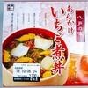 あんかけいちご煮丼(八戸駅)@東京駅