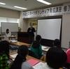 【スポーツボランティア】中高生スポーツボランティア育成講座の修了式を開催しました!