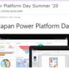 JPPUG Summer 20 内容補足