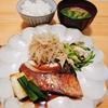 2020/03/29 今日の夕食
