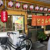札幌ラーメンどさん子 三筋川店(佐伯区)みそラーメン